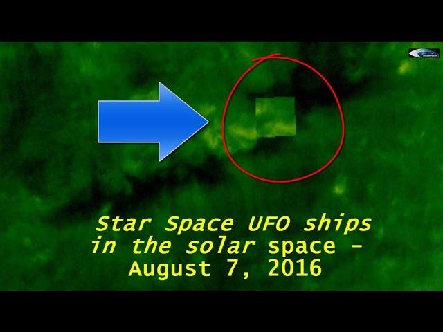НЛО у Солнца 7 августа 2016