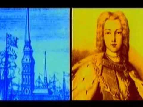 Узница царицы Анны. Искатели