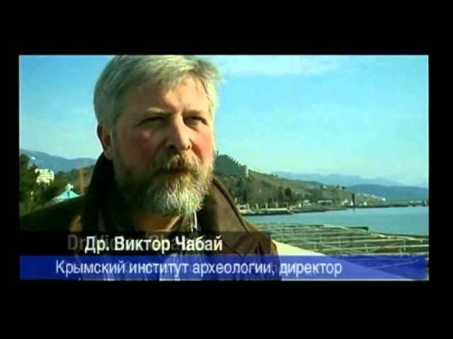 Глубинные тайны Черного моря.