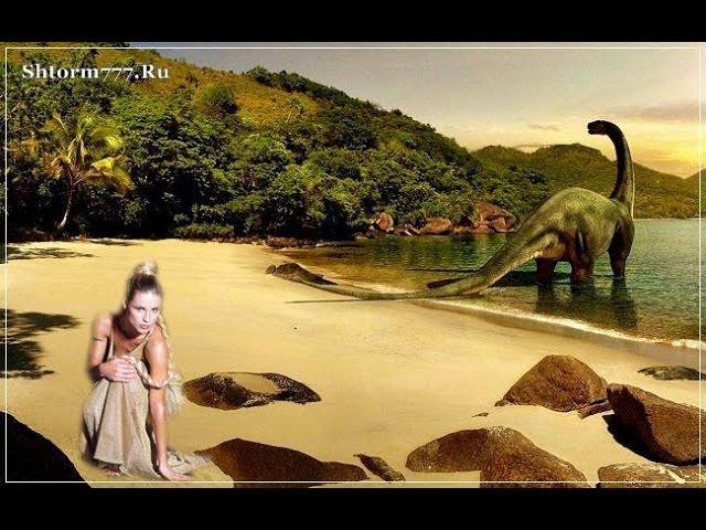 Динозавры и люди. В эпоху динозавров жили люди - артефакты.