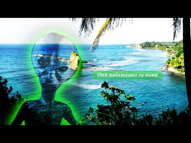 НЛО в Доминике