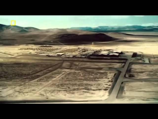 Взгляд изнутри. Секреты Зоны 51. Секретные файлы ЦРУ