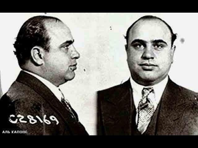 Чикаго времен Аль Капоне