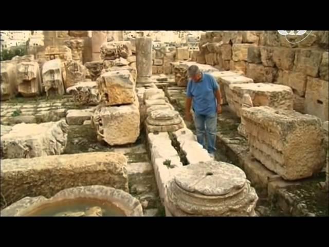 Утерянные цивилизации 01 Джераш – греко-римский город, Иордания