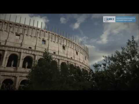 Римская империя. Власть крови / 4 серия