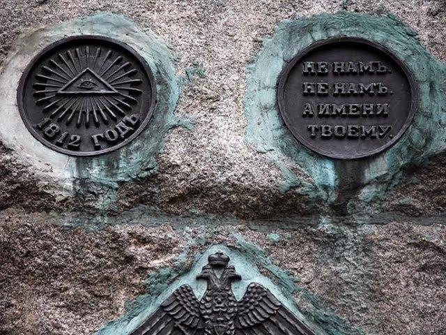 Советская разведка - Охота за мистическим знанием. Секретная папка