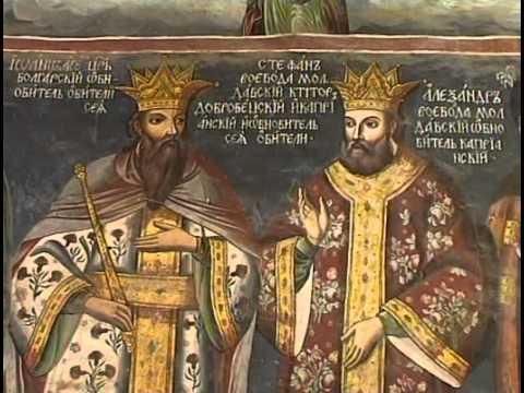 Неизвестный Штефан. История православия.