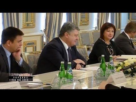 Украина война всё спишет. Теория заговора