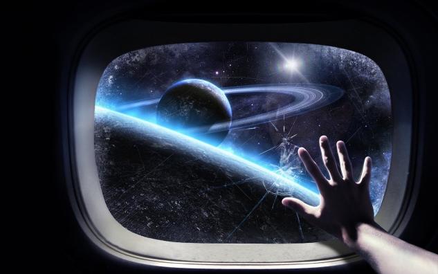 Смертельный космос