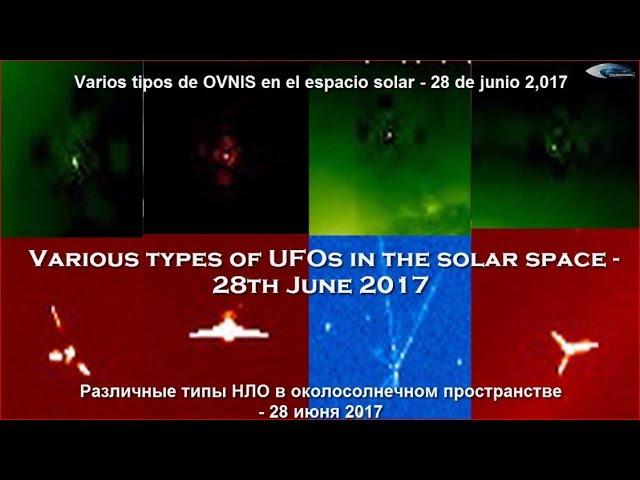 НЛО у Солнца 28 июня 2017