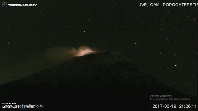 НЛО возле вулкана Попокатепетль
