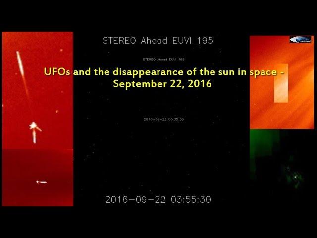 НЛО у Солнца 22 сентября 2016