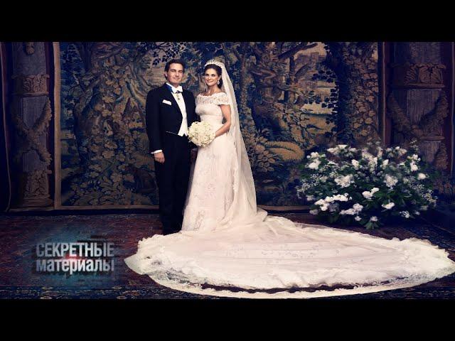 Саван для невесты или роковые свадьбы. Секретные материалы.