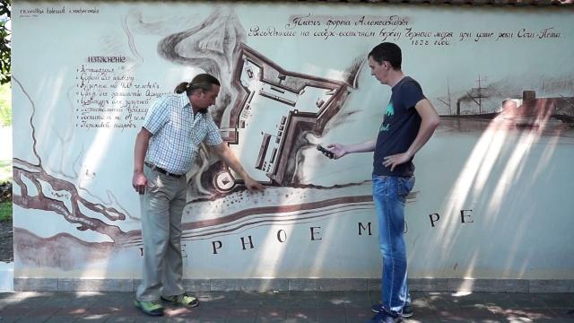 Об античной крепости в Сочи