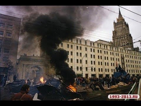 Горячая осень 93-го. Загадки века с Сергеем Медведевым