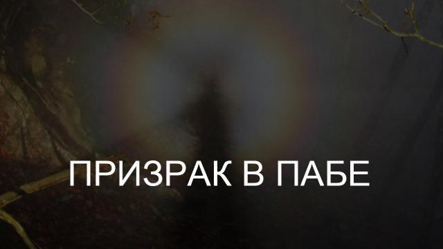 Призрак попал на видеокамеру в одном из старейших пабов
