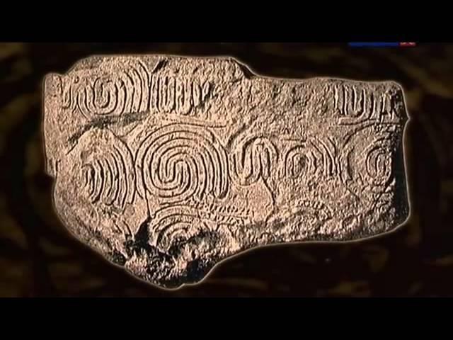 Лабиринты: магические линии, начертанные человеком