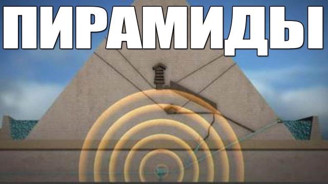 В голове не укладывается, какие тайны до сих пор скрывают египетские пирамиды!
