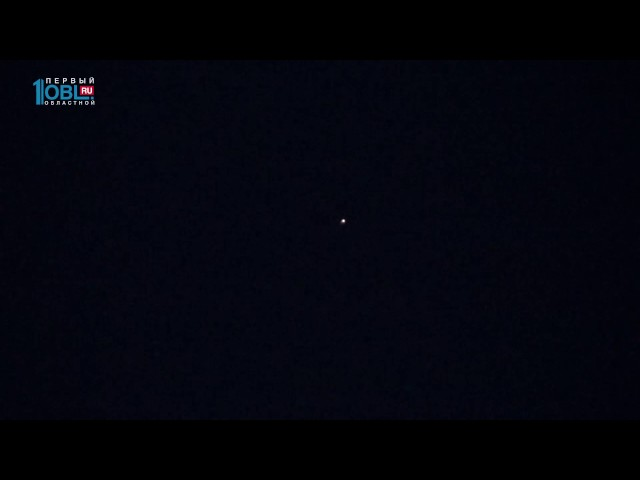 НЛО над Чеборкулем