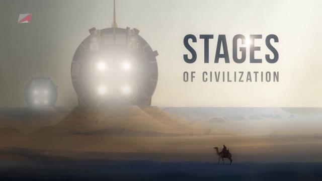 Этапы цивилизации