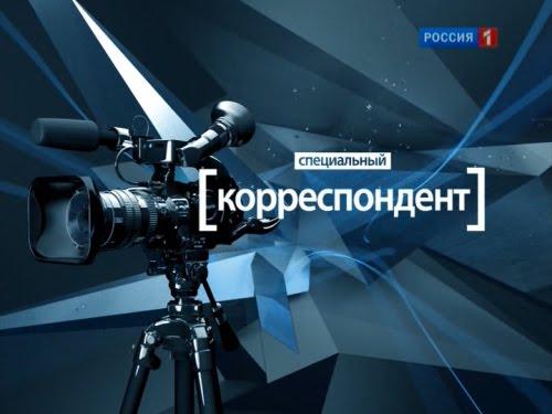 Война за воду. Фильм Андрея Кондрашова