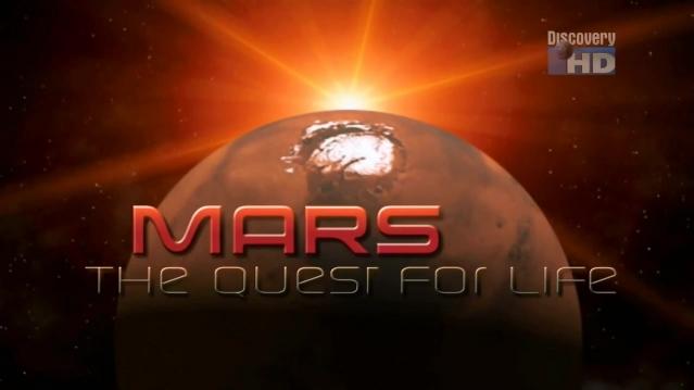 Марс. Поиск жизни