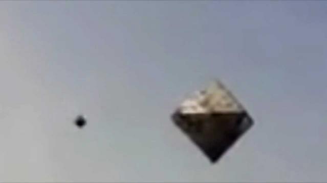 Видео НЛО в Китае