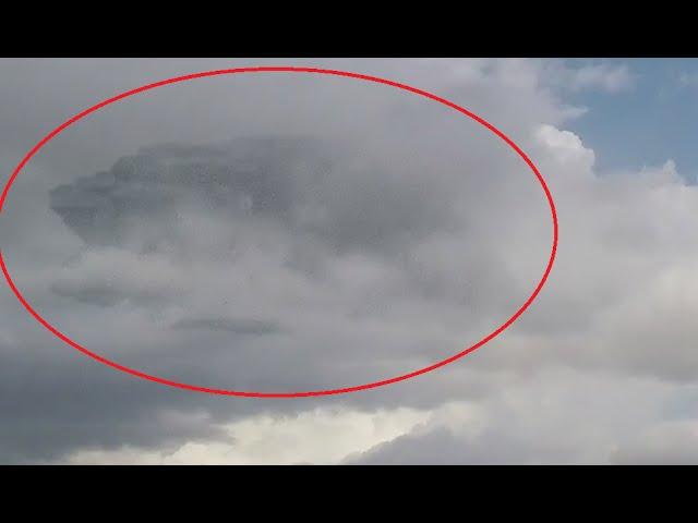 Огромный НЛО в Перу
