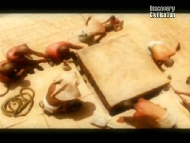 О чем знали древние: Египтяне
