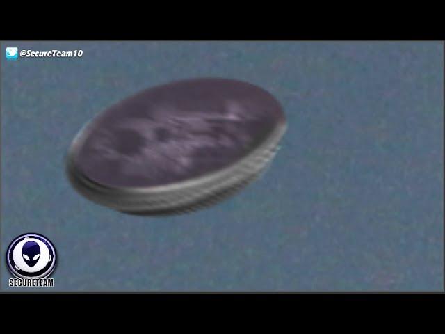 Дискообразный НЛО видео