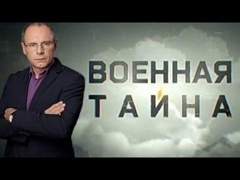 Военная тайна с Игорем Прокопенко. 17.09.2016