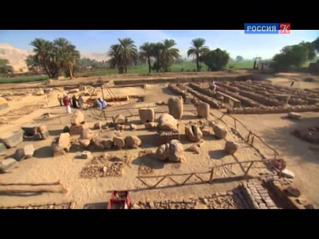 Древний Египет. 3 Храмы власти