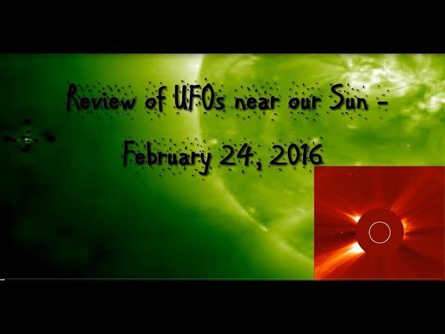 НЛО возле Солнца 24 февраля 2016