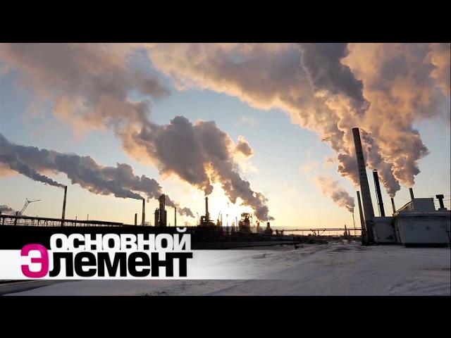 Нефтегород. Нефтеперерабатывающий завод. Основной элемент