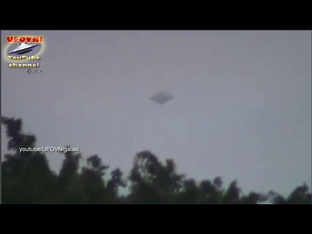НЛО в Колумбии