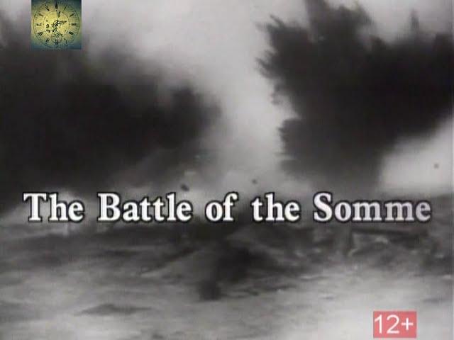 Битва на Сомме (1916 г.)