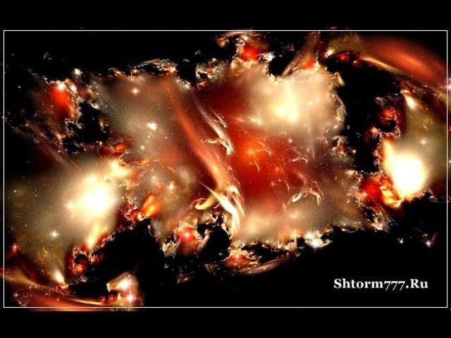 Тайны Вселенной. Непонятные, необъяснимые явления в Космосе