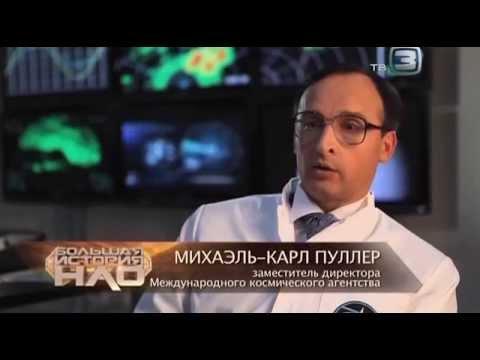 Загадки истории: Большая история НЛО - Вторжение пришельцев