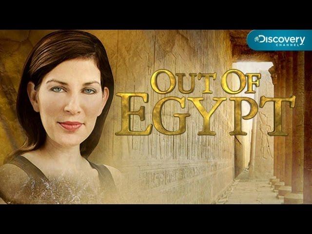 Из Египта: Рождение дьявола. Discovery