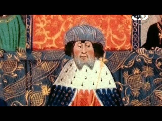 Средневековая Жизнь. Король (BBC)