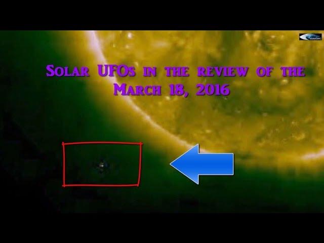 НЛО у Солнца 18 марта 2016