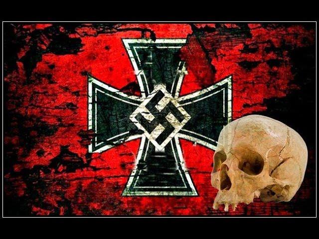 Нацисты. Тайное оккультное общество Третьего рейха.
