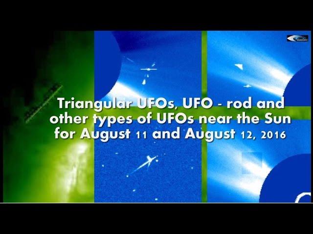 НЛО возле Солнца 11 и 12 августа 2016