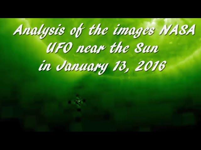 Видео НЛО рядом с Солнцем