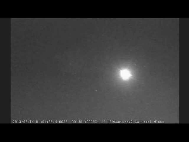 НЛО разрушил метеорит над Японией Видео