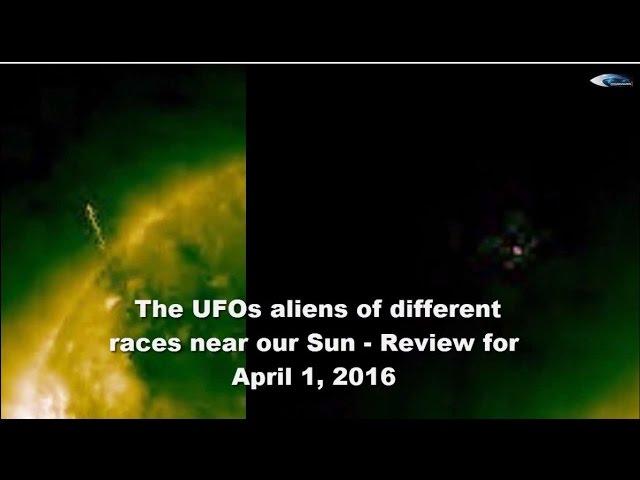 НЛО у Солнца 1 апреля 2016