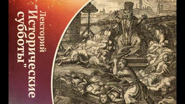 Иван IV в сказаниях иностранцев XVI-XVII веков: утверждение стереотипа