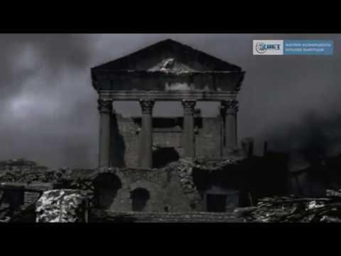 Римская империя. Власть крови / 5 серия
