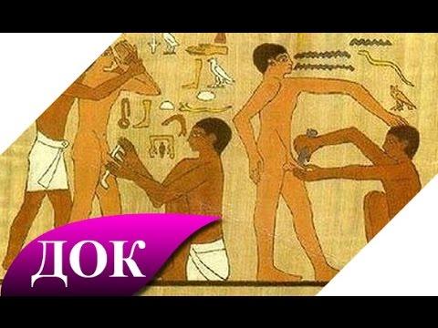 Запретные знания древнего Египта. Документальный фильм