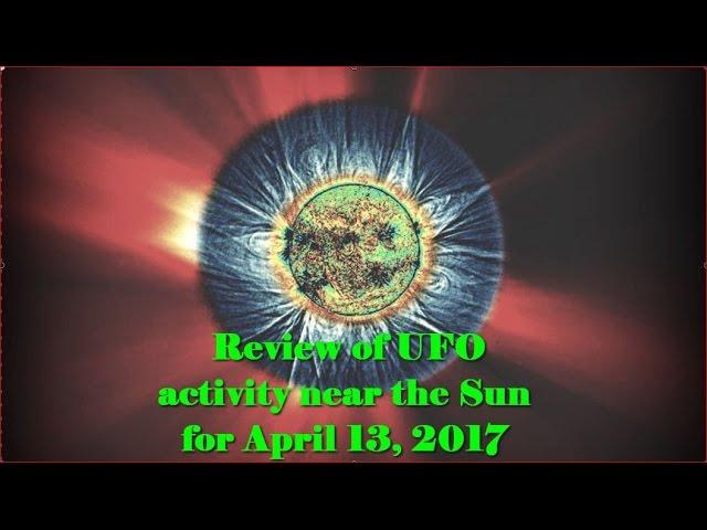 НЛО у Солнца 13 апреля 2017